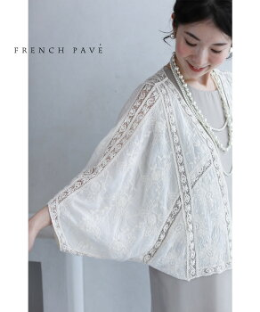 cawaii-french(b68650t71753t50821)