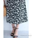 ▼▼(S~L対応)(ブラック)「FRENCH PAVE」(黒)舞う花のエレガントなAラインミディアムスカート4月1日22時販売新作
