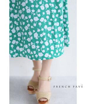cawaii-french(t50935fut69317koBE)