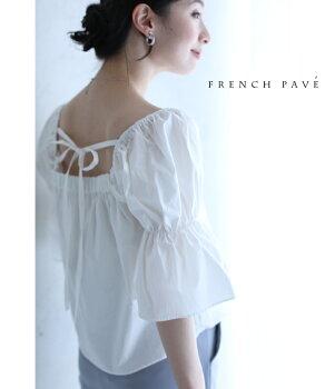 cawaii-french(w69309koBKb67885-GY)