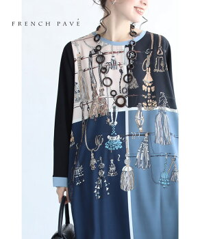 cawaii-french(b67885-NV)