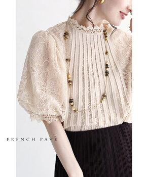 cawaii-french(b68541)