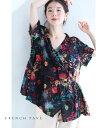 (M~3L対応)「FRENCH PAVE」(黒)くたっと柔らかな水彩花画カシュクールシャツトップス5月23日22時販売新作