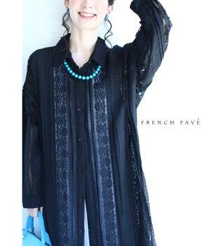 cawaii-french(b69406)