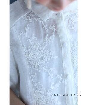 cawaii-french(b69406b69442)