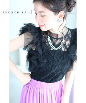 cawaii-french(b60516b69441)
