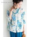 (M~3L対応)(ブルー)「FRENCH PAVE」優しく咲いた水彩花画の涼やかシャツトップス5月26日22時販売新作