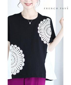 cawaii-french(b69442)
