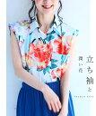 (S~L対応)【再入荷♪7月12日12時&20時より】「FRENCH PAVE」肩パッドでスッキリ見せ。水彩花画シャツトップス