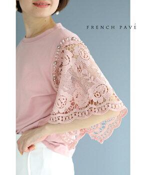 cawaii-french(b72968koPK)