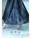 【再入荷♪9月16日12時&20時より】煌く蛍スカート