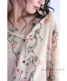 【再入荷♪4/9 12時&20時】枝垂れ咲く花。ほんのりピンクの柔らかシャツトップス