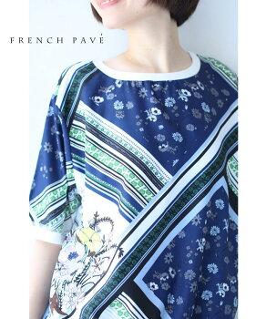 cawaii-french(b72494-03)
