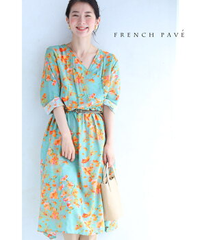 cawaii-french(b67885-be)