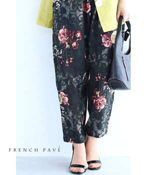 cawaii-french(t72438ko-03t71753h69834)