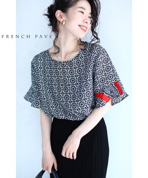 cawaii-french(t68318b68540BK)