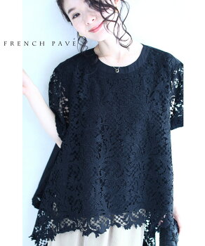 cawaii-french(mf00001be)