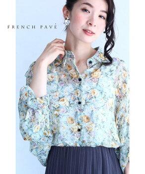 cawaii-french(bff00008BEb69763b68540gy)
