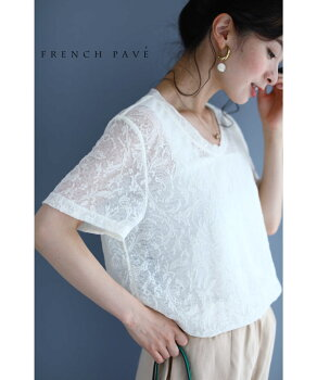 cawaii-french(bfbr00002whbff00008-BEh68147t68318)