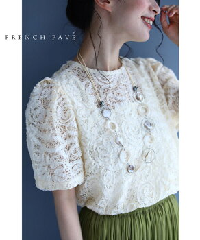 cawaii-french(bfbr00002wh)