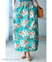 (M~3L対応)「FRENCH PAVE」ふっくらポワンな花柄コクーンミディアムスカート7月8日20時販売新作