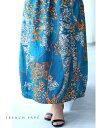 (M~3L対応)「FRENCH PAVE」オリエンタルな柄模様のコクーンミディアムスカート7月12日20時販売新作