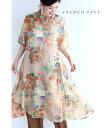 (予約販売:7月20日〜8月20日前後の出荷予定)(S~L対応)「FRENCH PAVE」ころんと可愛いボタンの花カシュクールミディ…