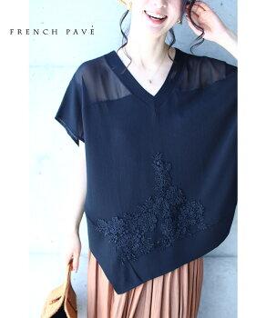 cawaii-french(bk00009BLb50738)