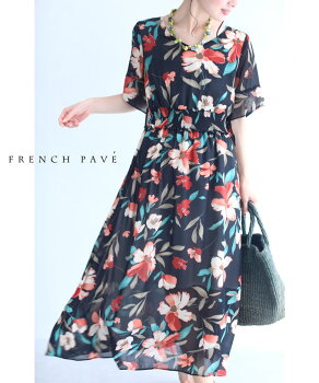 cawaii-french(h72497-07)