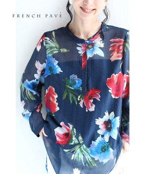 cawaii-french(b69951)