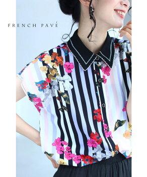 cawaii-french(bwk00009bkbmf00001vi)