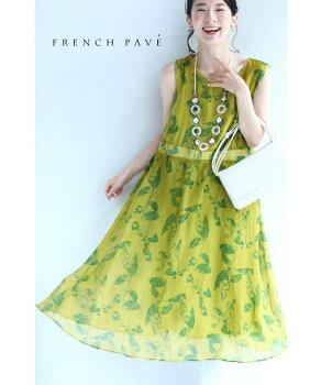 cawaii-french(b69280koBKつけ袖fys00003bk)