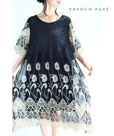 残りわずか(S~L対応)「CAWAII」(黒)ニットレースとラグジュアリーな花刺繍ミディアムワンピース