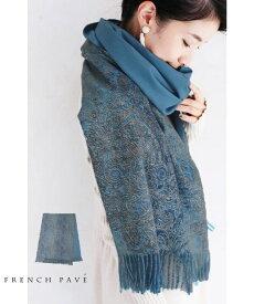 【再入荷♪11/25 12時&20時】美しい青を纏う。リバーシブルのダマスク柄プリントストール