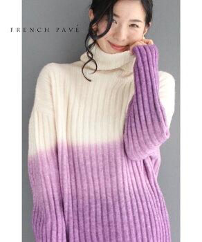 cawaii-french(s05616ko-Bb69259kowhb53099br)