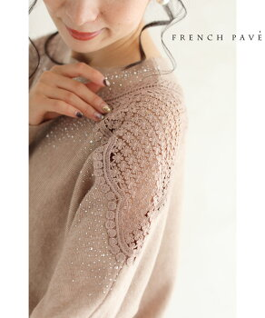 cawaii-french(b50121bfbr00009)