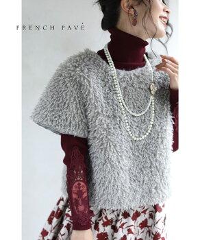 cawaii-french(b53170bkt51261)