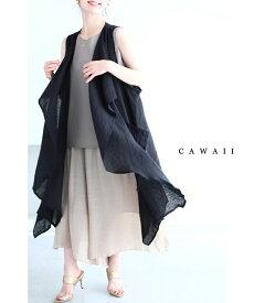【再入荷♪7/30 12時&20時】(S~3L対応)(黒)ひらり舞うランダム裾のロングジレ