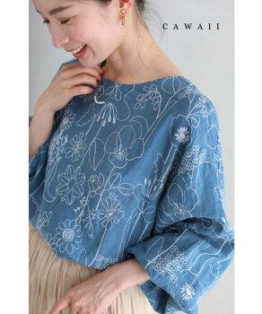 ▼▼(S~3L対応)ほっこり可愛い花刺繍のプルオーバートップス