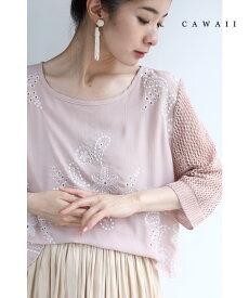 残りわずか(S~3L対応)編みニット袖の白花刺繍プルオーバートップス