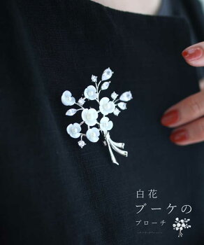 cawaii-frenchジャケット:wk00257