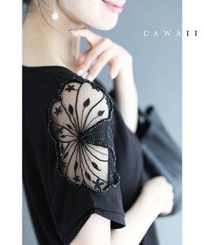 cawaii-french(パンツ:fcj00022羽織り:wk00181スカート:w50737)