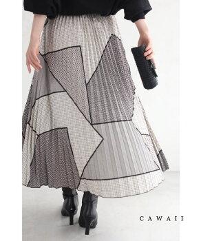 ▼▼(S~3L対応)ブロッキングアートのモノクロプリーツミディアムスカート