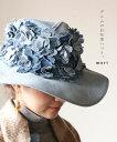 【再入荷♪6月14日12時&22時より】「mori」デニムのお花畑ハット。帽子