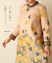 「mori」のじ菊に舞う黒蝶ワンピース。2月17日22時販売新作