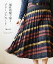 8/25 22時から 残りわずか*「mori」個性的線で描くプリーツスカート2月20日22時販売新作