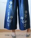 【再入荷♪4月21日12時&22時より】(ブルー)「mori」花刺繍で遊ぶワイドデニムパンツ