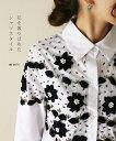 【大特価3960円:アウトレット:返品・交換不可】「mori」花を散りばめたシャツ3月11日22時販売新作