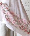 【再入荷♪5月17日12時&22時より】「mori」うららかな花に恋するストール
