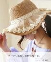 【再入荷♪5月21日12時&22時より】「mori」コーデの主役に麦わら帽子を。